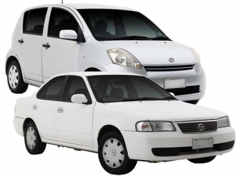 Levné vozy, autopůjčovna Nový Zéland